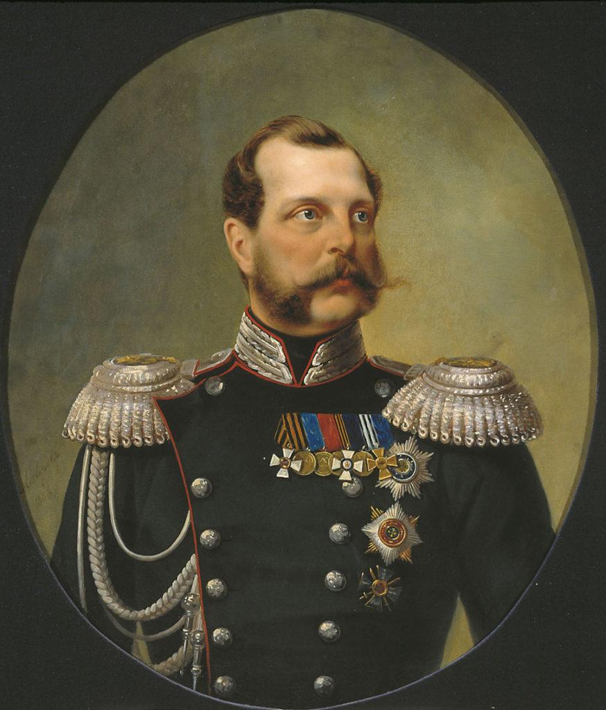 Alexandre II