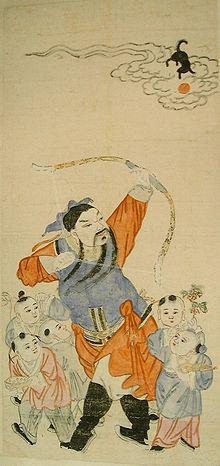 Zhang le dieu immortel tire sur le Tiangou - il était une fois le bijou