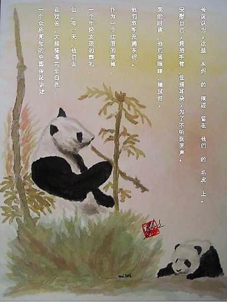 légende du panda